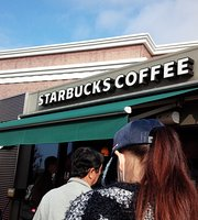 Starbucks Sano Premium Outlet Playground