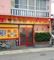 Taiwanese Cuisine Bimikan