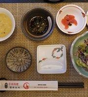 Mansu Sushi