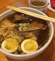 Kenzo Japanese Noodle House