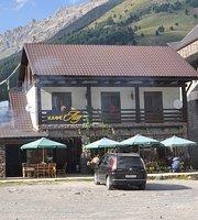 Cafe Ayaz