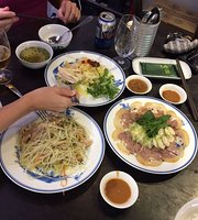 Huyen's Kitchen Restaurant