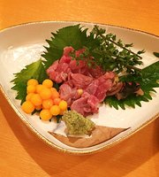 Japanese Restaurant Gempei