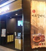 Shin Mapo BBQ (YOHO Mall)