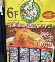 Chicken Man, Roppongi