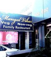 Hotel Mangal Vihar Restaurant