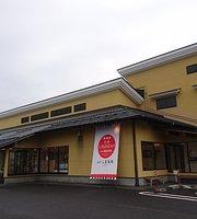 Kashiwaya Bandaikogen