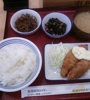Sachifukuya Ikebukuro Sunshine City Alta