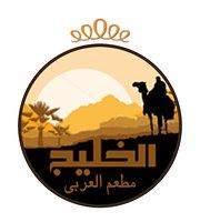 AlKhaleej
