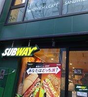Subway, Shibuya Miyamasuzaka