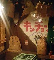 Hakuritabai Hanbe Kagoshima Temmonkan Tram Oritesugu
