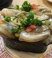 Sushi-Go-Round ( Kaitensushi ) Hogyo