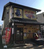 Go!Go! Curry Uji Okubo