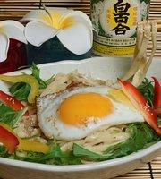 Okinawa Southern-Style Izakaya, Nagi