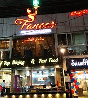 Hotel Fanoos Restaurant