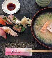 Sushi Zanmai Yushima