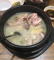 Hae Rakwon