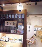 Hara Ryokaku Kyoto Station 8jo Entrance
