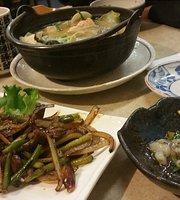 Kaita Restaurant