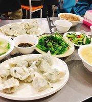 Xiang Zhi Yuan Dumpling & Beef Noodles