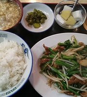 Taiwanese Restaurant Fumiro