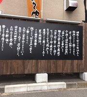 Barikiya Maebashi Sekine