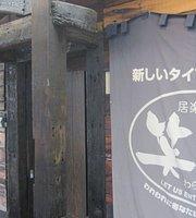 Wara Wara Jr Hirano North Entrance Ekimae