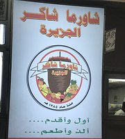 Shawarma Shakir Aljazeera