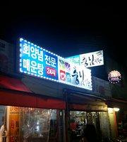 Chungnam Restaurant
