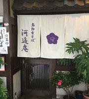 Meibutsu Ju-Soba Kawabe-An Nishiguchi