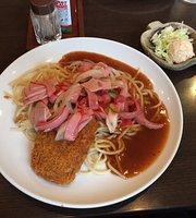 Spaghetti House Yokoi Nishiki