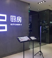 No.4 Kitchen (Jianwai SOHO)