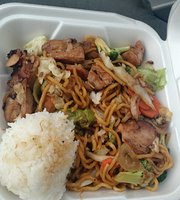 Sakura Express Teriyaki and Grill
