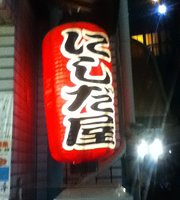 Yakitori Nishidaya Nakai
