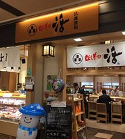 The 10 Best Restaurants Near Shakujiikouenn Station In Nerima Tokyo Tripadvisor I am not a sushi lover but our grandson loves sushi and wanted to check it out so we all went. restaurants near shakujiikouenn station