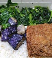 Yunfangwei Vegan Restaurant