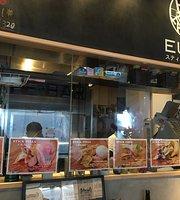 Stickpizza&Cafe Bar Eu Shokudo