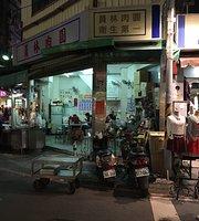 Zheng Zong Yuan Lin Taiwanese Meatball (Bawan)