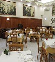 Kentrikon Restaurant