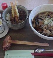 Ajisai Lounge