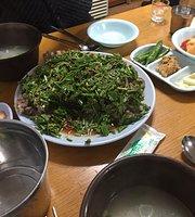 Daehan Ok Ox Bone Soup