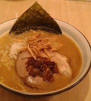 Menya Nanashigure