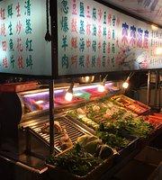 Lai Lai Seafood & Goose