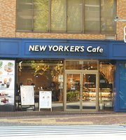 New Yorkers Cafe Surugadai 4 Chome