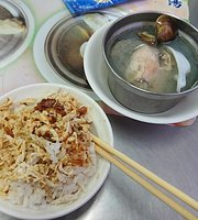 Da Yuan Huan Chicken Rice