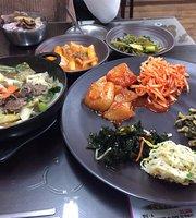 Gwak Gane Food