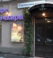 Khvanchkara