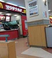McDonald's Makuhari Ito-Yokado