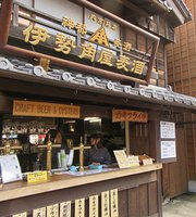 Isekadoya Beer, Naikumae
