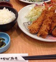 Inaba Wako Musashisakai